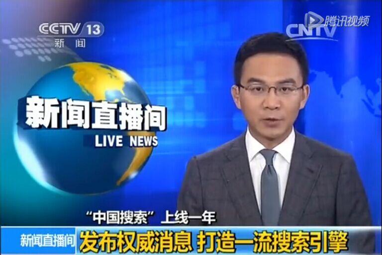 中国搜索全面来袭 携手258集团打造权威可信赖的企业互联网络营销推广服务|258动态-武汉华企在线信息技术有限公司