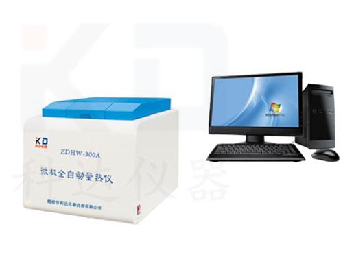 300A微机全自动量热仪副本.png