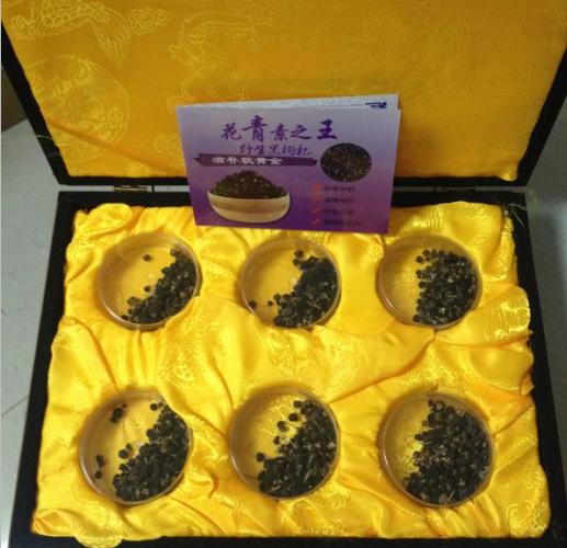 黑枸杞|公司產品-廣西南寧市九壽貿易有限公司