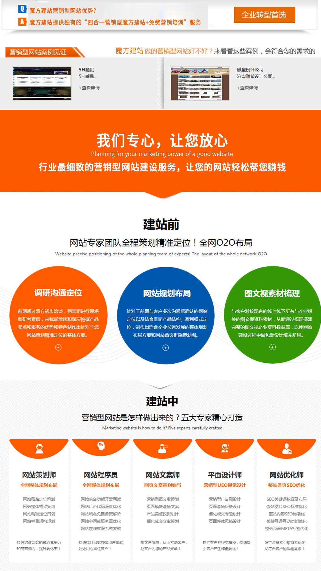 泰安网络公司