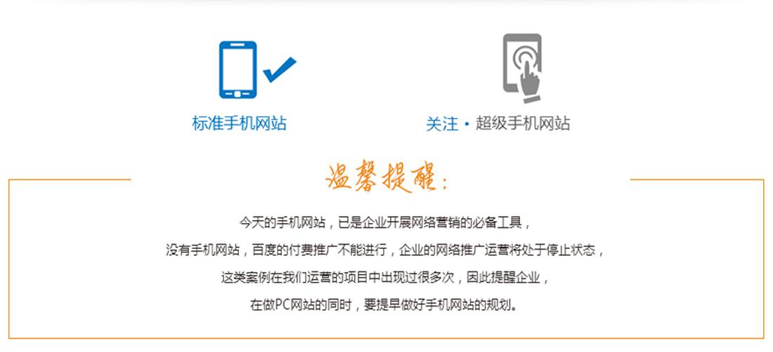 手机网站页_10.png