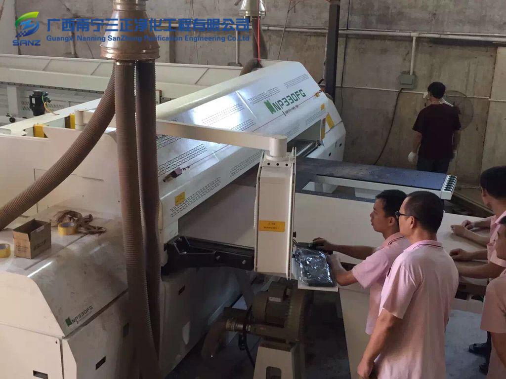 广西净化工程