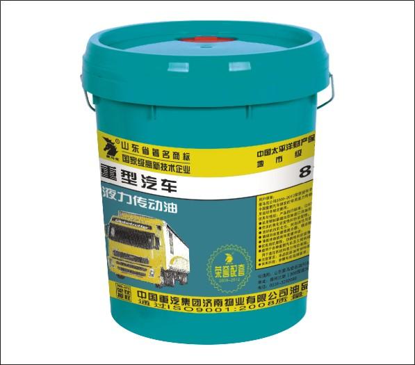 重汽液力傳動潤滑油