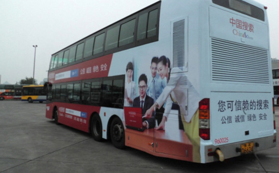 中国搜索公交.JPG