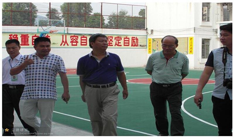 2014年7月20号:广东省第二师范学院领导成员莅临我校指导工作 社会支持-阳光新希望教育学校
