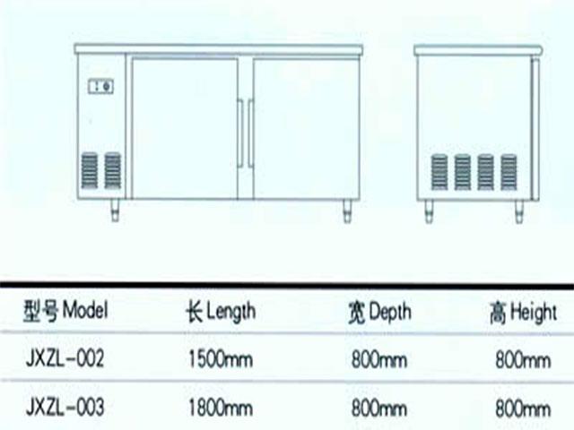 商用平臺雪柜2.jpg
