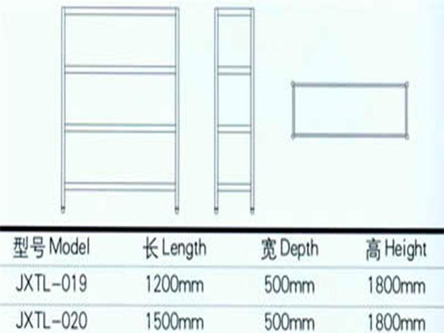 四層平板貨架2.jpg