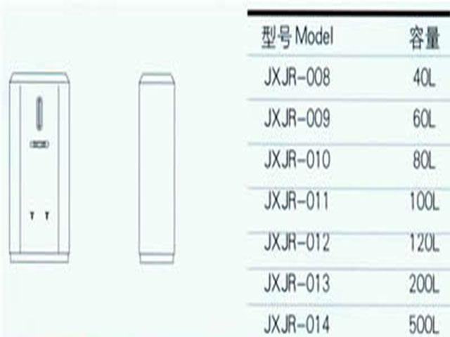 電熱開水器2.jpg