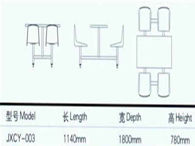 四人快餐椅02.jpg