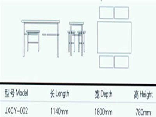 四人快餐椅22.jpg