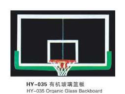HY-035有机玻璃篮板.jpg