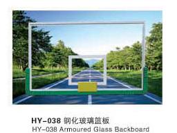 HY-038钢化玻璃篮板.jpg