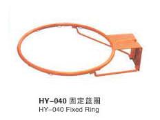 HY-040固定篮圈.jpg