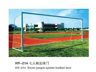 HY-214七人制足球门.jpg