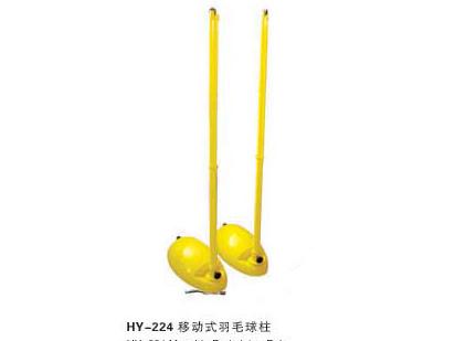 HY-224移动式羽毛球柱.jpg