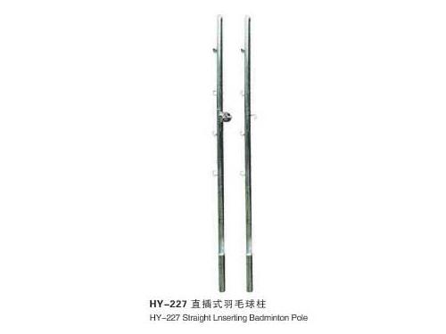 HY-227直插式羽毛球柱.jpg