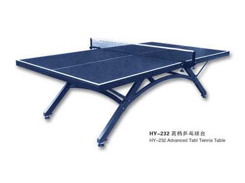 HY-232高档乒乓球台.jpg