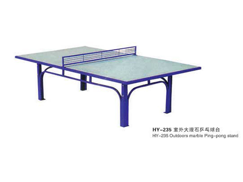 HY-235室外大理石乒乓球台.jpg