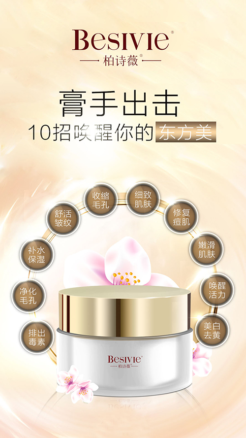 高手出击-(2).jpg