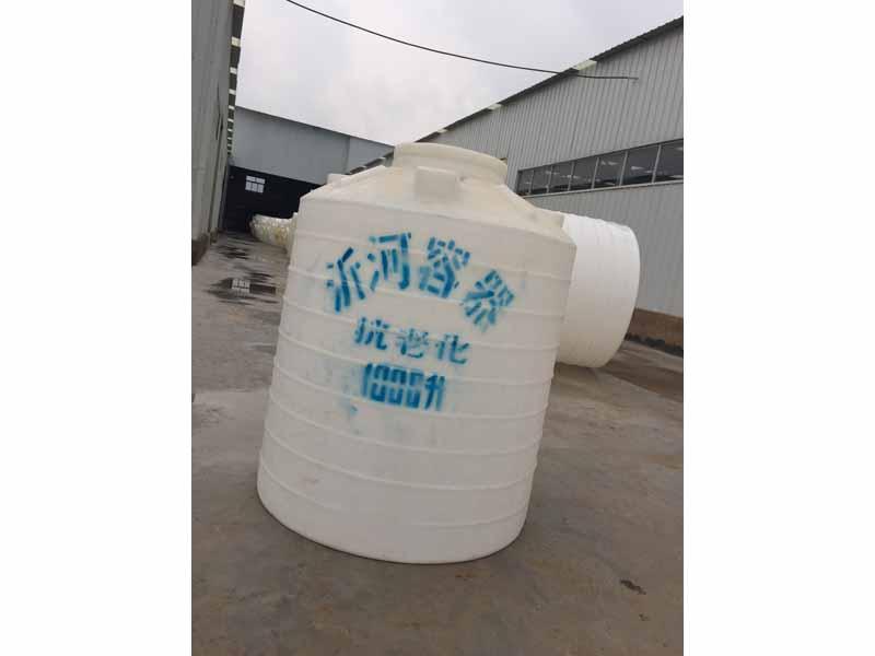 蘭州1噸塑料大桶