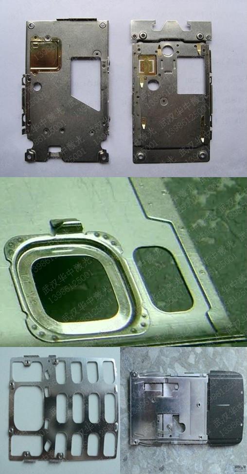 光纤振镜焊接机