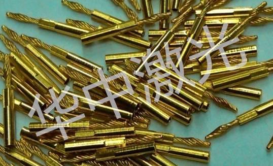 麻花针激光点焊机|激光焊接机-武汉市华中激光产业有限公司