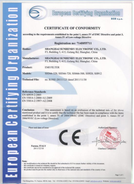 CE認證.png