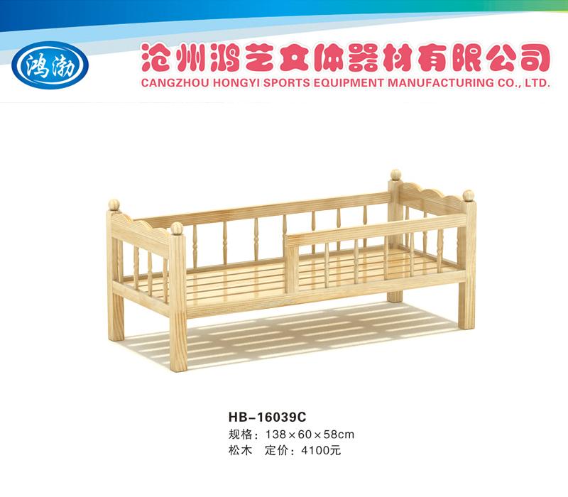 HB-16039C.jpg