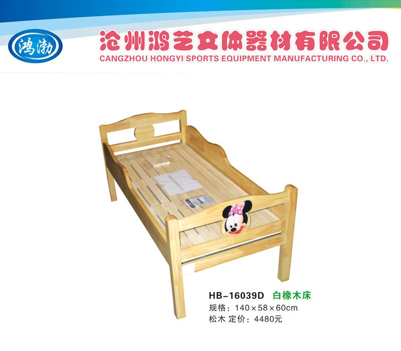 hb-16039D白橡木床.jpg