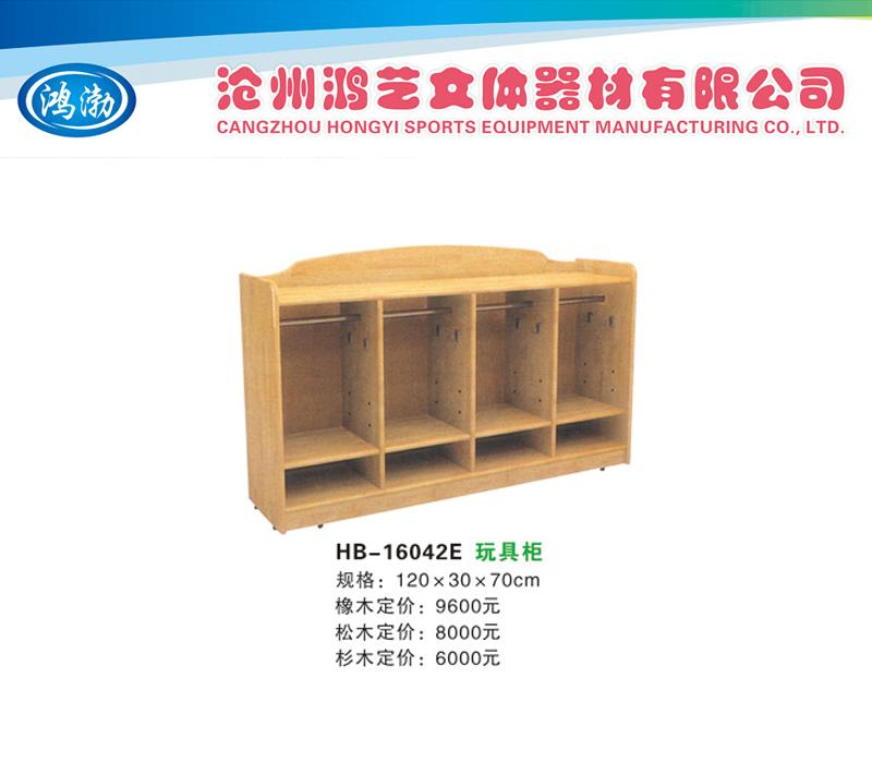 HB-1642E玩具柜.jpg