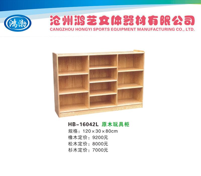 HB-1642L原木玩具柜.jpg