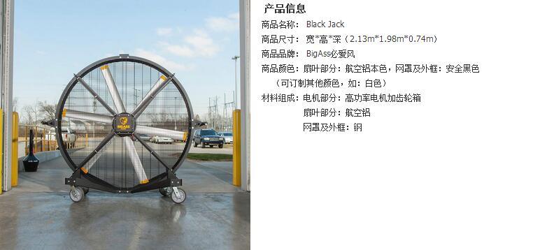 Black Jacket|Black Jacket-佛山创能环保科技有限公司