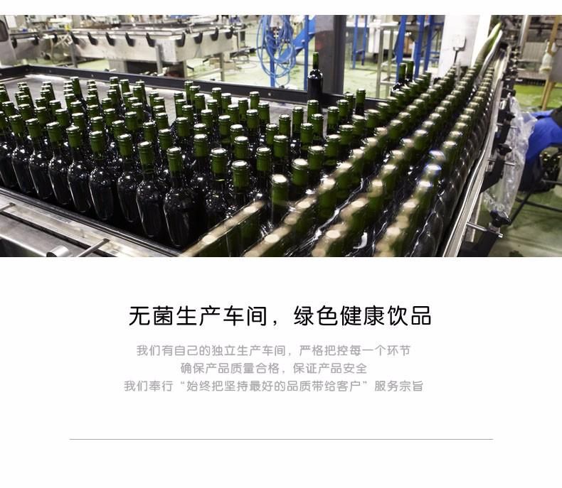 野生藍莓酒禮盒|藍莓果酒系列-伊春市山野飲品有限公司