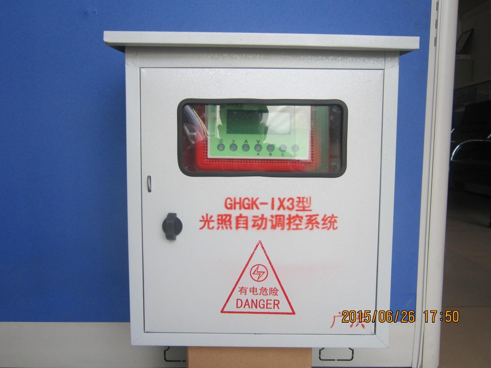 光照自動調控系統.JPG