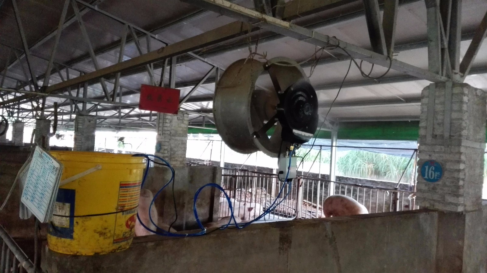 水風扇-2.jpg