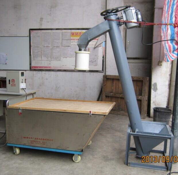 提升機發酵一體設備.jpg