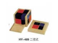 HY-489二顶式.jpg