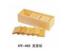 HY-493重量板.jpg