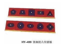 HY-499铁制的几何嵌板.jpg