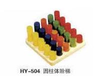 HY-504圆柱体阶梯.jpg