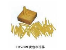HY-509黄色串珠棒.jpg