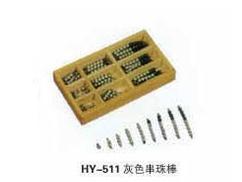 HY-511灰色串珠棒.jpg