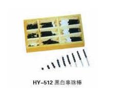 HY-512黑白串珠棒.jpg