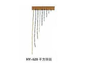 HY-520平方珠链.jpg