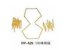 HY-525 100串珠链.jpg