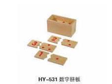 HY-531数字拼板.jpg