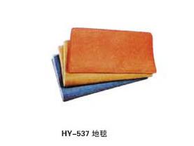 HY-537地毯.jpg