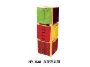 HY-538衣架及衣屋.jpg