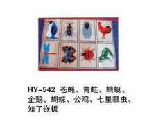 HY-542动物嵌板.jpg