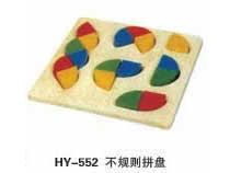 HY-552不规则拼盘.jpg